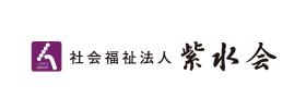 社会福祉法人紫水会 オーネスト神穂